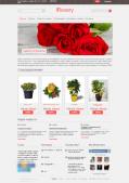 Адаптивный интернет-магазин цветов и подарков